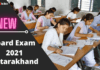 Uttarakhand Board Exam 2021 will be conducted from May 4 to 22, Check complete details here - imranker